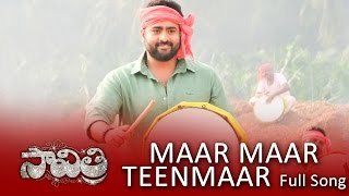 Maar Maar Teenmaar Full Song - Savitri Movie Songs - Nara Rohit, Nanditha