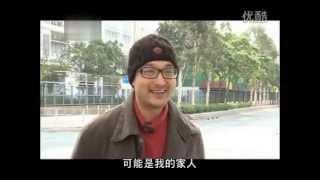 點心傳媒《你燃點了我的心》第1集:陳葒校長