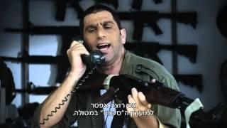 היהודים באים - עונה 2 - פרק 2