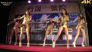 Baby Queens 熱舞 4 I Just Wanna F.(4K 2160p)@九如九塊厝三山國王廟恭迎王爺奶奶迴鑾[無限HD] ????