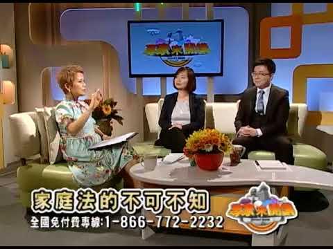 Jian Kang Expert Hour Family Law Essentials P1