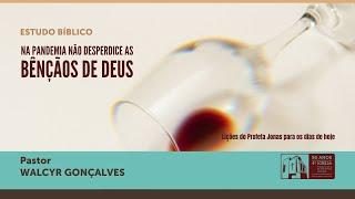 Estudo Bíblico 09/07/2020