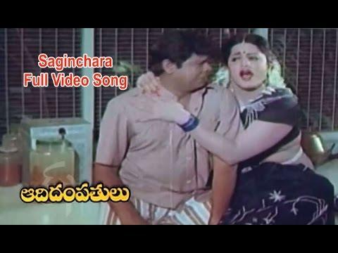 Saginchara Full Video Song | Aadi Dampathulu | ANR | Jayasudha | Naresh |  ETV Cinema thumbnail