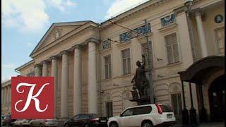 Смотреть видео Пешком... Москва дворянская. Выпуск от 07.03.18 онлайн