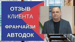 видео бухгалтерские услуги в Екатеринбурге
