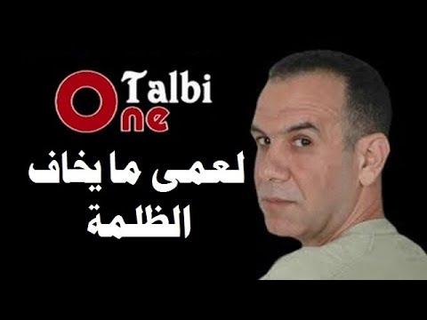 talbi one 2012