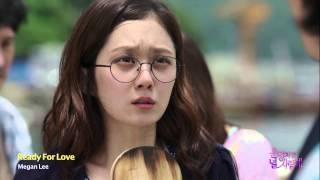 Download [MV] Ready For Love - 메건리 (운명처럼 널 사랑해 OST / You are my destiny OST)