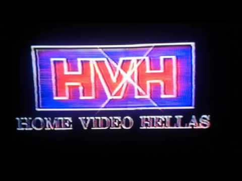 HOME VIDEO HELLAS LOGO AND RARE SILENT WARNING SCREEN AMONG OTHER THINGS: