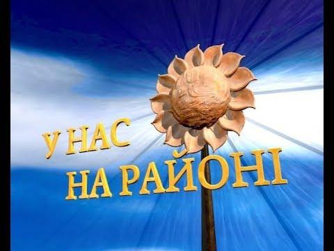 ТВ-Бердянск: 20-03-2019 У нас на районі - район 8 березня