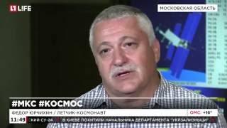 """Грузовой корабль """"Прогресс МС-03"""" пристыковался к МКС"""