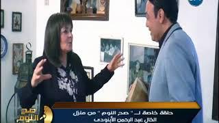 زوجة الراحل عبد الرحمن الابنودي تكشف لأول مره قصة