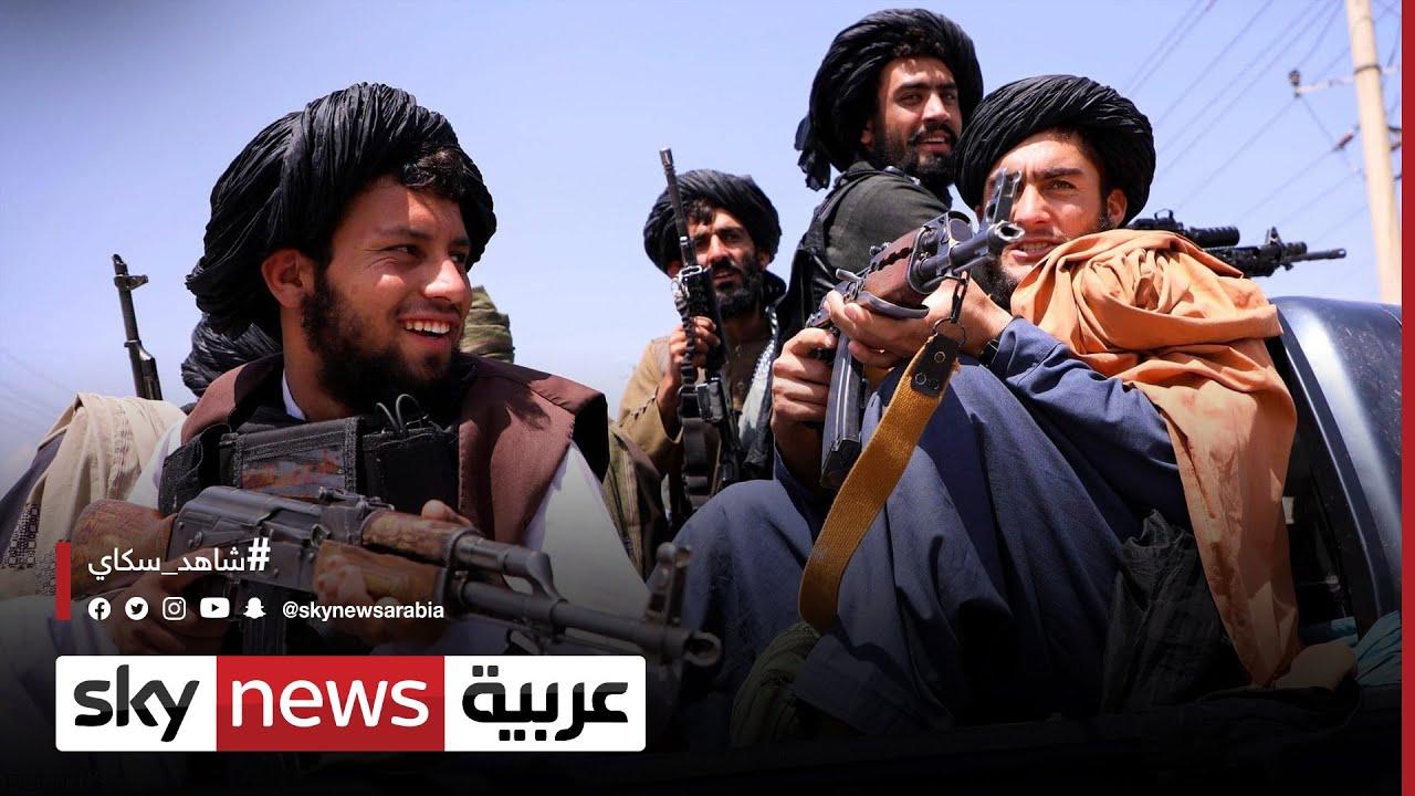 غموض يحيط عمل البعثات الدبلوماسية بعد سيطرة طالبان  - نشر قبل 51 دقيقة