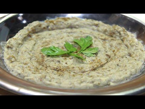 طريقة عمل سلطة بابا غنوج بسيطة للحصول على الطعم الرائع للباذنجان المشوي