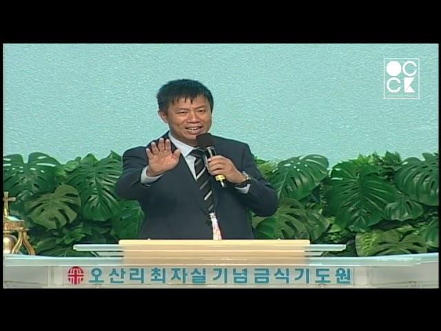 2019 OCCK 晨更禱告1 楊永民牧師講道