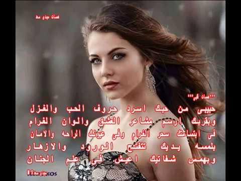 عمرو دياب نور العين مجدى سعدm S Youtube