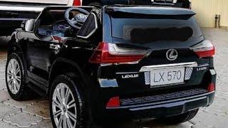 سيارة أطفال الفاخرة لكزس Lx 570 Youtube