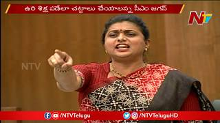 AP Assembly Winter Sessions 2019 Day 1 Highlights || Women Protection