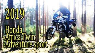 2019 honda africa twin adventure sport