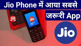 Jio Phone News App Update : How to Install Jio Cloud App in Jio Phone