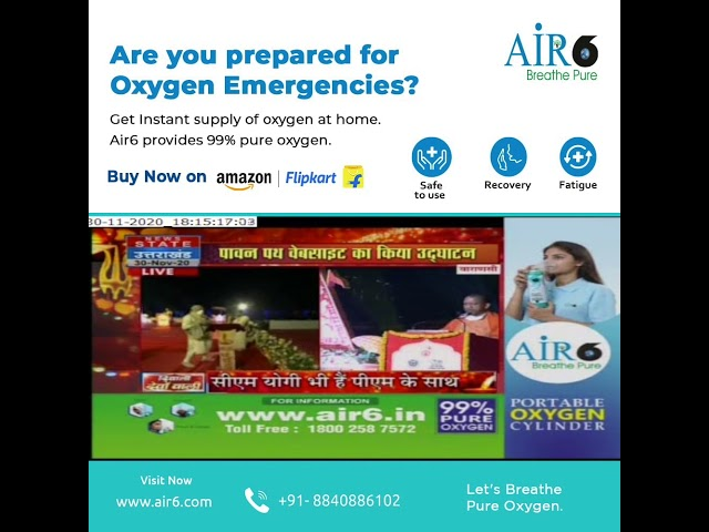 Require Distributer and dealer for Pan India | Air6 Portable Oxygen Cylinder