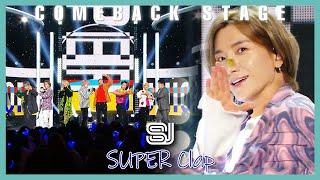 [Comeback Stage] SUPER JUNIOR - SUPER Clap ,  슈퍼주니어 - SUPER Clap Show Music core 20191026