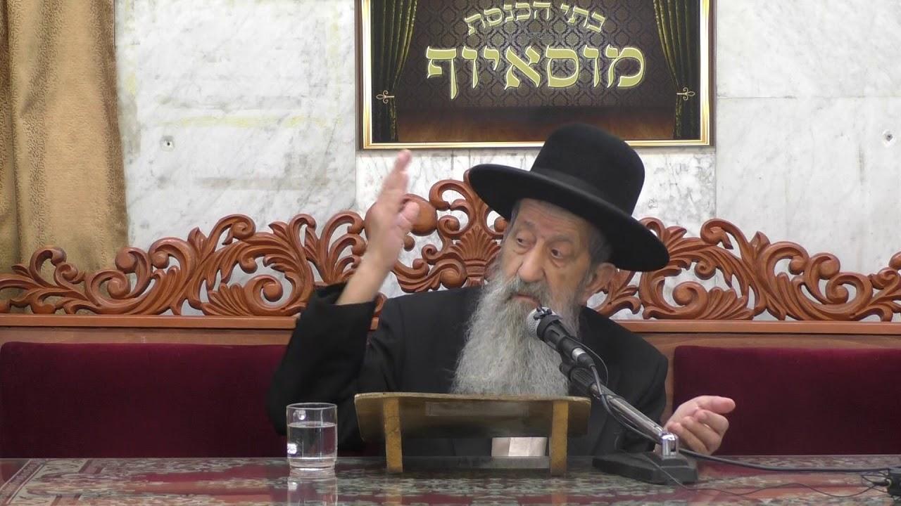 הרב בן ציון מוצפי מעלת חודש אלול וסגולות לכפרת עוונות