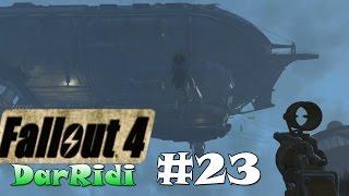 прохождение Fallout 4 осмотреть корабль братства не получилось 23 серия