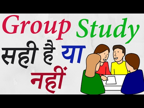 group study be like,   How To Make an Effective Study Group   How To Study Smart