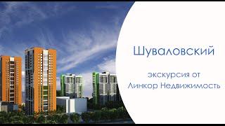 Экскурсия по жилому комплексу Шуваловский Купить квартиру в Санкт Петербурге выгодно Приморский(, 2016-04-28T10:28:57.000Z)