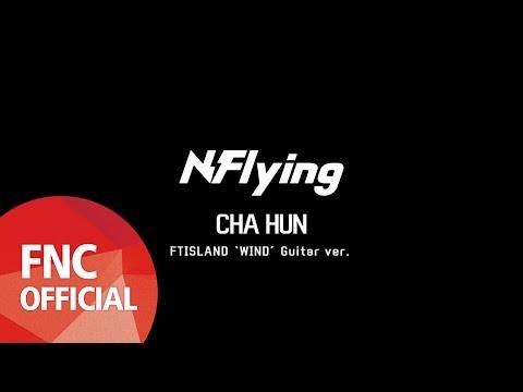 N.Flying (엔플라잉) 차훈 - Wind (Original Song by FTISLAND) Guitar Cover Ver.