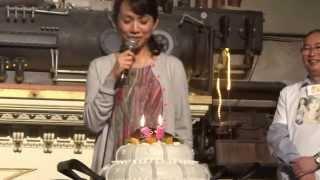 2015 蔡幸娟慶生會 Cai Xin Juan Fan Club Birthday Party Part