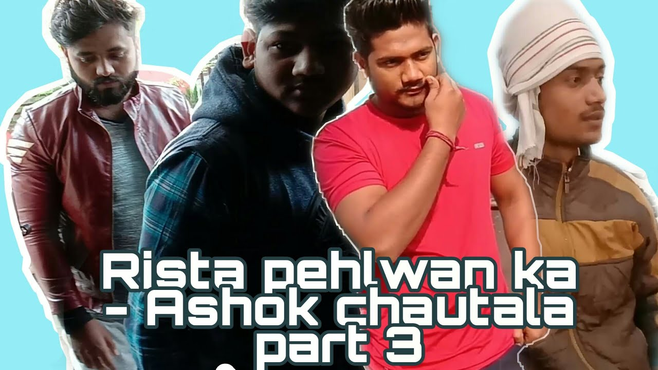 Download Ashok chautala new videos jokes short film part 3 Sumit gurjar and Manish gurjar....