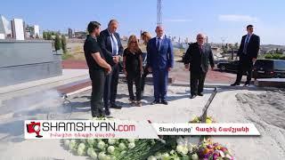 Բելառուսի ԱԻ նախարարը հարգանքի տուրք մատուցեց ՀՀ ԱԻ նախարար Արմեն Երիցյանի հիշատակին