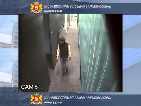 ვიდეომასალა შალვა თათუხაშვილის საქმეზე