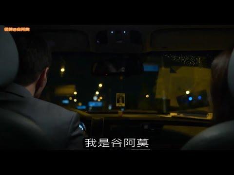 #782【谷阿莫】5分鐘看完2018到底看的是真還是假的電影《幻視》