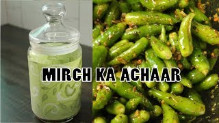 HARI MIRCH KA ACHAAR | SPICY  GREEN CHILLI PICKLE | PICKLE RECIPE BY HAFSA