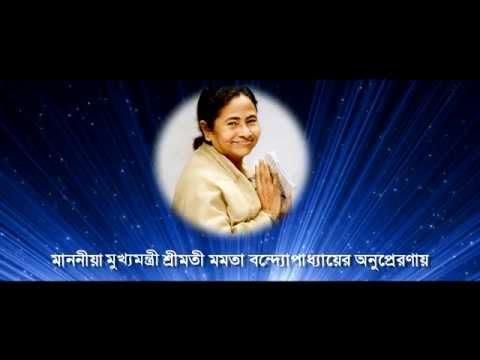 Nirmal Bangla Final 01 MPEG 4