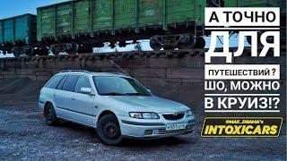 видео Автомобили Mazda Capella: продажа и цены