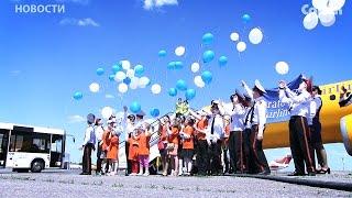 Саратовский аэропорт глазами детей