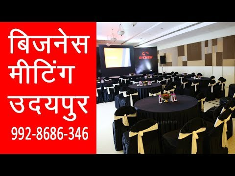 Corporate Event, Projector Screen, Artist Booking Contact 9928686346