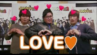 2014年5月16日(金)全国ロードショー!! □作品:映画『闇金ウシジマく...
