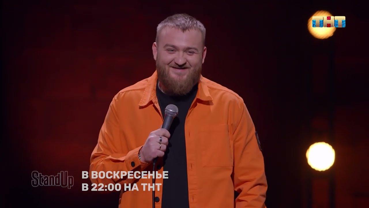 Павел Дедищев про бомжей