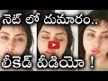 హీరోయిన్ నమిత లీకెడ్ వీడియో.. Actress Namitha Leaked Video.. Tollywood Central