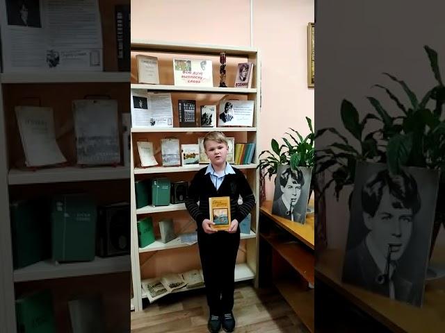 Изображение предпросмотра прочтения – АлексейЗахаров читает произведение «Пушкину» С.А.Есенина