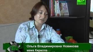 видео: Скорая социальная помощь - Кирилл Новиков