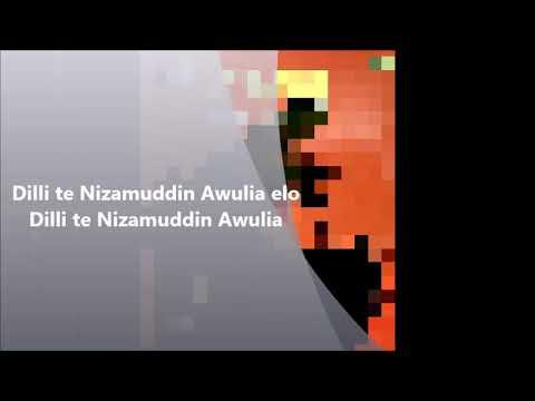 Dilli te Nizamuddin Awulia elo / Bangla folk song /