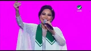 Ahlef B Samaha (Saudi National Day) | أحلف بسماها (اليوم الوطني السعودي)