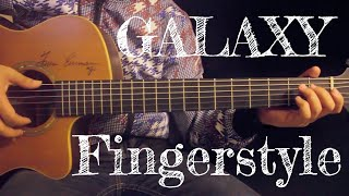 GALAXY -D Gerrard Fingerstyle Guitar Cover by Toeyguitaree (Tabs)