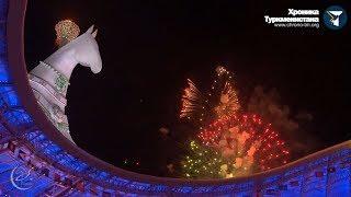 Открытие Азиатских игр в Ашхабаде. AIMAG opening ceremony in Ashgabat.