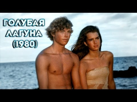 Байнс, Аманда — Википедия
